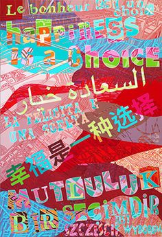 REÇETESİZ sergisi: Yiğit Yazıcı - RTU217417, Tuval üzerine akrilik, 210x150cm, 2017