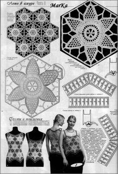 irish crochet motif - Gallery.ru / Фото #1 - Мотивы для вязания - angebaltik