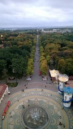 The view from one of the attractions at the park named after Maxim Gorky in Kharkov, Ukraine.