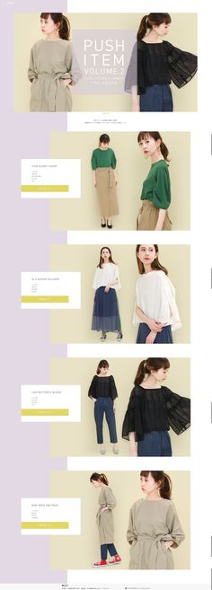 紫色 茶色 商品一覧 ファッション品 パステル Web Layout, Layout Design, Print Design, Catalogue Layout, Fashion Banner, Catalog Cover, Catalog Design, Fashion Catalogue, Site Design