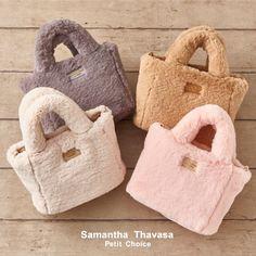 『Samantha Thavasa Petit Choice』柔らかな手触りのドゥローブ ファーを使用した秋冬トレンドのファーバッグ