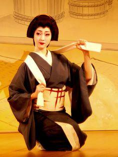 Kimono Kikutsuru by fuyou-hime, via Flickr