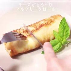 チーズがとろ〜り「食パンでマルゲリータロール」 https://lin.ee/iOOiVpQ/lnnw