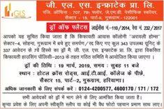 Arawali Homes 7th Re-Draw Date