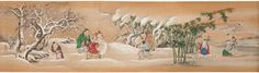 Chinese Children at Play in the Four Seasons 四季唐子図巻 Japanese Edo period first half of the 19th century