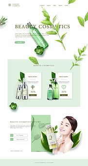 Food Web Design, Ad Design, Layout Design, Cosmetic Web, Cosmetic Design, Banner Design Inspiration, Website Design Inspiration, Web Design Examples, Clinic Design