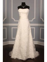 Discount Bridal Gowns | Discount Wedding Dresses