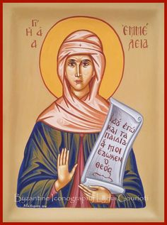 Greek Icons, Kai, Books, Cover, Google Search, Icons, Libros, Book, Book Illustrations