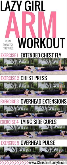 sharing with you an easy, yet effective Lazy Girl Arm Workout. Your inner fit and fat girls are going to love it.I'm sharing with you an easy, yet effective Lazy Girl Arm Workout. Your inner fit and fat girls are going to love it. Fitness Memes, Fitness Workouts, Easy Workouts, Fitness Diet, At Home Workouts, Health Fitness, Shape Fitness, Fitness Style, Easy Fitness