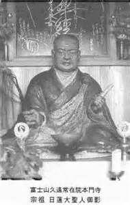 Byakuren Ajari Nikko Shonin Sama, na minha visão, ele sim; é o Dai Bosatsu, Herdeiro do Dharma de Nichiren Daishonin Sama.