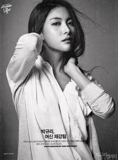 Gyuri - Esquire Korea