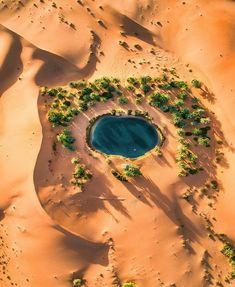 4 Beautiful and Interesting Places in United Arab Emirates that Must Be Visited Beautiful Places To Travel, Wonderful Places, Beautiful World, Amazing Things, Animals Beautiful, Drone Photography, Nature Photography, Travel Photography, Deserts Of The World