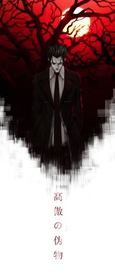Kaiki Deishuu.   <<<SPOILER ALERT>>>  Two whole seasons of making him out to be a cold-hearted con artist, just to turn face at the end and make him a good man, then kill him? Why!? I just started liking him! T.T -- Monogatari series