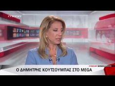 Συνέντευξη του Δημήτρη Κουτσούμπα στο MEGA (VIDEO) | ΕΡΓΑΤΙΚΗ ΕΞΟΥΣΙΑ