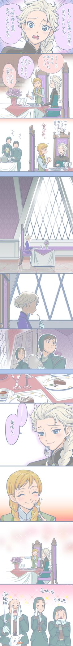 Disney's Frozen | Walt Disney Animation Studios. I don't know what it's saying, but it's so cute!