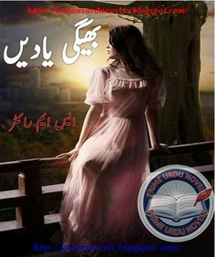 73 Best Forced Marriage Urdu Novels images in 2019 | Urdu