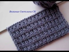 This Pin was discovered by Kristi Krmx. Discover (and save!) your own Pins on Pi… - Stricken Anleitungen Knitting Stiches, Knitting Videos, Knitting Charts, Crochet Videos, Easy Knitting, Crochet Motifs, Tunisian Crochet, Crochet Stitches, Knit Crochet