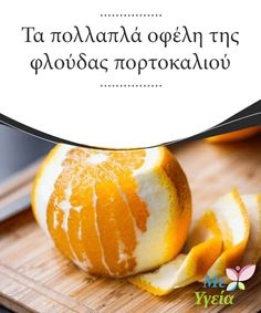 Vitamins And Minerals, Cantaloupe, Natural Remedies, Health Tips, Detox, Health And Beauty, Mango, Health Fitness, Homemade