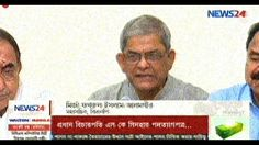 (Noon News) YouTube Bangla News Live 11 November 2017 Today Bangladesh News Live BD Bangla News