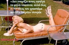 Some more from Marilyn Monroe's 1953 lawn furniture session with Mischa Pelz. These are more or less informal set-up shots; I wasn't going to post them, but what the heck. It's Marilyn Monroe in full. Gentlemen Prefer Blondes, Marilyn Monroe Photos, Marylin Monroe, Marlene Dietrich, Brigitte Bardot, Vanity Fair, Rare Images, Norma Jeane, E 10