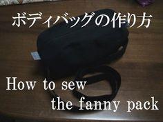 ボディバッグの作り方 How to sew the fanny pack - YouTube