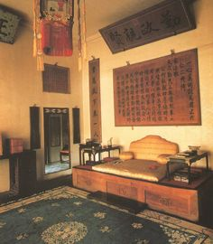 The Qing emperor's study in the west room of the 'Yangxindian' Palace within the Forbidden City.