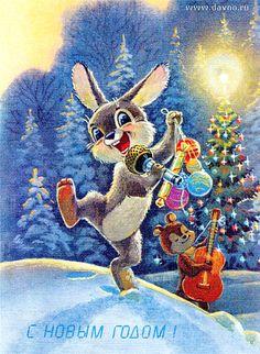 Зайка певец и мишка гитарист открытка