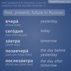Listen to Russian: 50+ Incredible Russian Listening ...