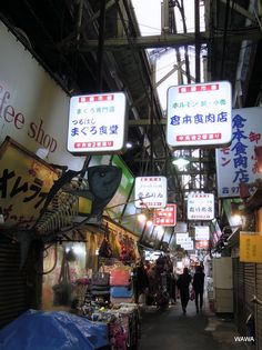 Tsuruhashi Market, Osaka / 鶴橋市場(大阪市東成区)
