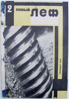 Magazine Novyi Lef, numéro 2 (1928) Couverture Alexandre Rodchenko (1891-1956)