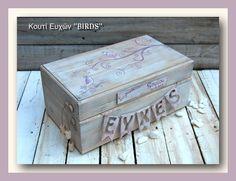 Κουτί Ευχών Βάπτισης ''BIRDS''