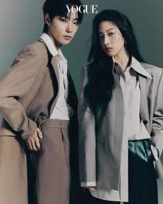 Nam Joo Hyuk Smile, Vogue Korea, Cartoon Jokes, Handsome Actors, Cha Eun Woo, Vogue Magazine, Hottest Models, True Beauty, Actors & Actresses