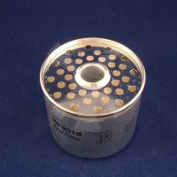 FUEL FILTER BMC 1.5 AND 1.8
