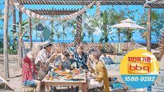 BBQ TVCF(40s) 방탄소년단 - 꼬꼬넛치킨 (Song. BTS)