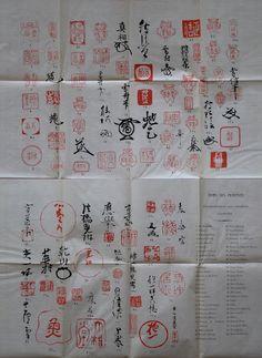les signatures des peintres japonais de renom (VIIIe-XIXe ss.).