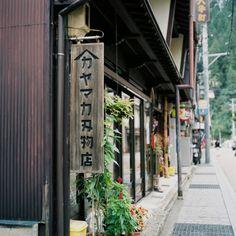 downtown shinjuku #Japan