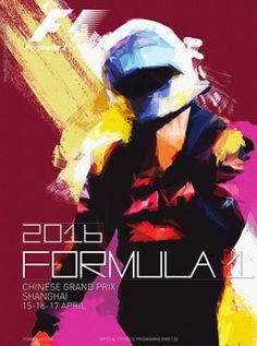 GP XII Bahrain Grand Prix Formula Gulf Air Bahrain - Minimal formula 1 posters jason walley