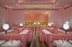 See the 20 Hottest Art World Hangouts of 2014 -  SKETCH, LONDON