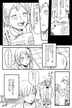 Haikyuu Yachi, Haikyuu Manga, Disney Princess Drawings, Haikyuu Funny, Romance And Love, Haikyuu Ships, Mystic Messenger, Big Love, Cute