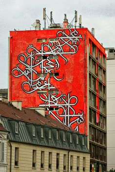Street art | Calligraffiti [Arabic calligraphy + graffiti] mural (rue Fulton, Paris 13ème, France) by eL Seed