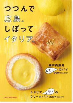 ideas design food poster layout for 2019 Food Graphic Design, Food Menu Design, Food Poster Design, Web Design, Cookie Packaging, Food Packaging, Japan Cake, Durian Cake, Food Typography
