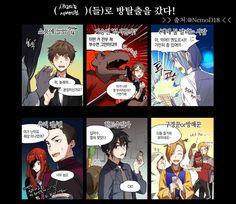 Manga Anime, Anime Art, For Elise, Webtoon Comics, Art Reference Poses, Ship Art, Manhwa, Geek Stuff, Fan Art