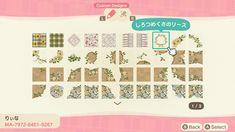 Animal Crossing 3ds, Animal Crossing Characters, Island Theme, Path Design, Motifs Animal, Tropical Design, Location History, Nerdy, Custom Design