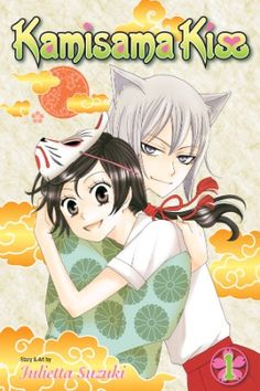Kamisama Kiss by Julietta Suzuki: Newly homeless Nanani learns that accepting an offer to stay in a Shinto shrine has made her the shrine's new deity, and to fulfill her duties she needs the reluctant help of her familiar, a fox spirit in the form of an attractive young man