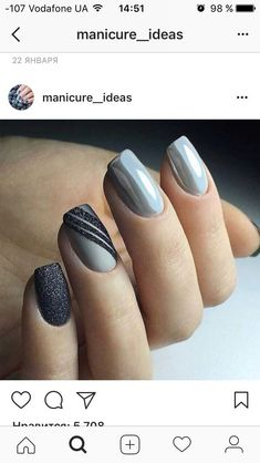 The advantage of the gel is that it allows you to enjoy your French manicure for a long time. There are four different ways to make a French manicure on gel nails. Stylish Nails, Trendy Nails, Easter Nails, Gray Nails, Super Nails, Nagel Gel, Fancy Nails, Creative Nails, Gorgeous Nails