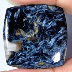 20.35Cts. 100% NATURAL CHATOYANT PIETERSITE CUSHION CAB RAREST LOOSE GEMSTONE