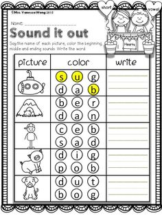 Short vowels spelling - Feb math and literacy pack-kindergarten