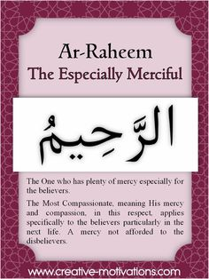 Countdown to Ramadhan: Learning the 99 Names of Allah Allah God, Allah Islam, Islam Quran, Islam Muslim, Quran Quotes, Islamic Quotes, Qoutes, Islamic Dua, Life Quotes