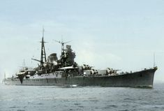 Mogami was the lead of the same class name of heavy cruisers of the Imperial Japanese Navy | 大日本帝国海軍最上型重巡洋艦-最上