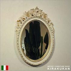 鏡イタリア製楕円飾りミラーイタリア製のミラーは壁掛けが多く、鏡アンティークやミラー壁掛け鏡全身鏡姿見・ロココクラシック鏡など豊富